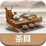 中国茶具 1.0 安卓版