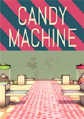 糖果机器 免费版 1.0
