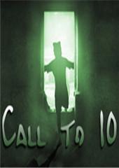 Call to 10中文版