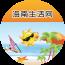 海南生活网app