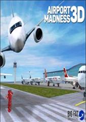 疯狂机场3d 免费版 1.0