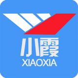 小霞会计app 5.8 安卓版