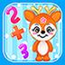 儿童算术数学游戏 1.2.377 安卓版
