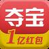 全民夺宝 2.3.7 安卓版
