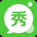 微信聊天秀 1.0.1.1 安卓版