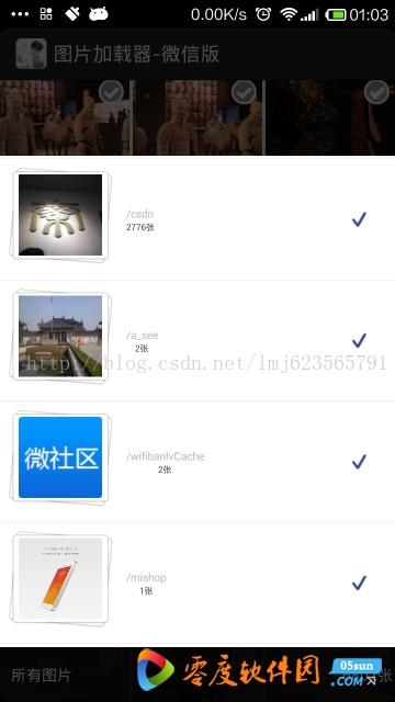 Android超高仿微信图片选择器  免费版 1.0