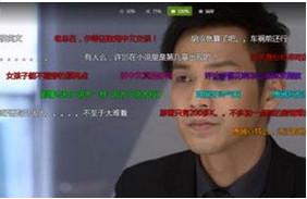 蜀乐微信弹幕软件 2.11 官方版