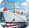 货船工程起重机