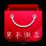男衣微店app