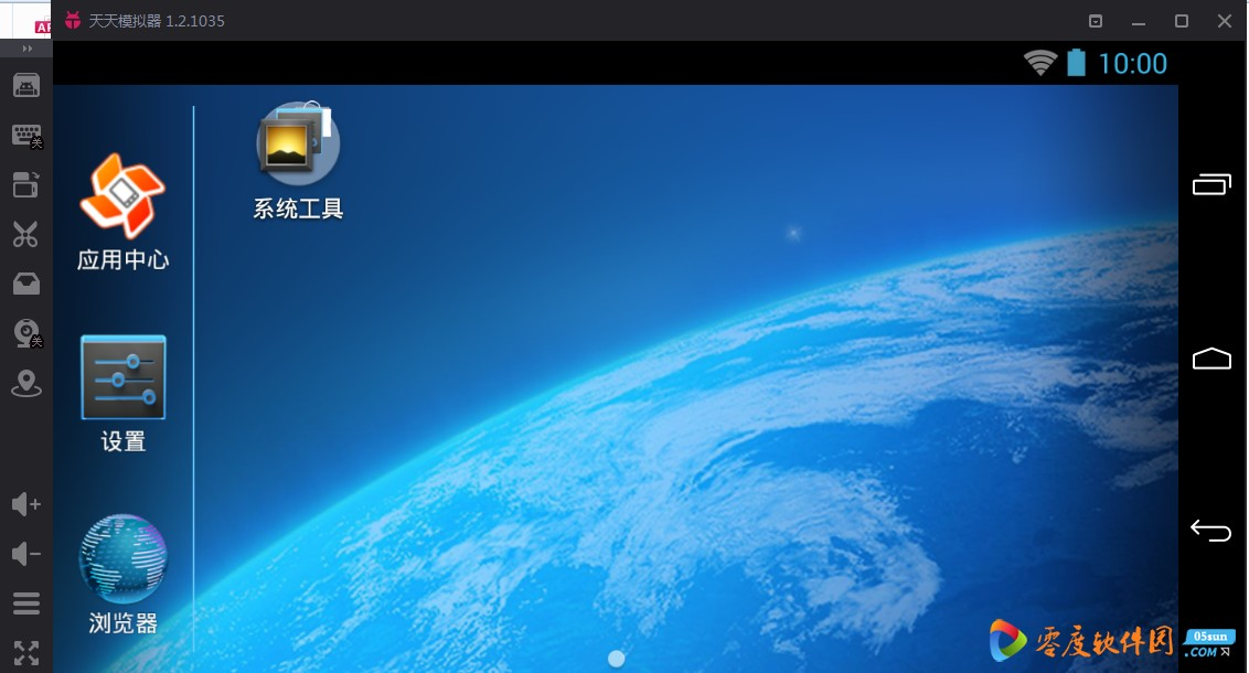 天天模拟器 3.2.4 官方版