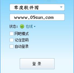 YY语音 8.58.0.1 官方正式版