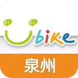 泉州微笑自行车 1.1.0 安卓版