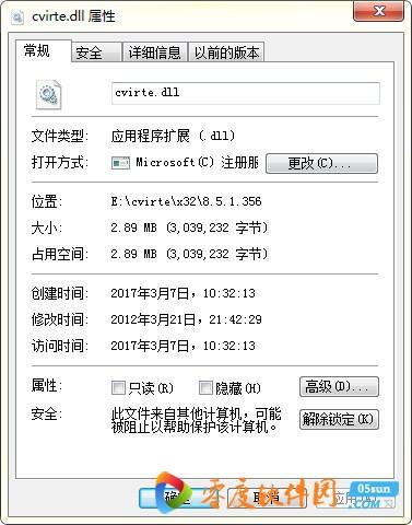 cvirte.dll 64位预览图