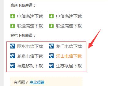 WiFi共享大师win10版 2.4.6.7 官方版