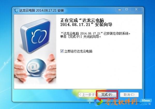 达龙云电脑PC客户端 6.2.2.22 官方版