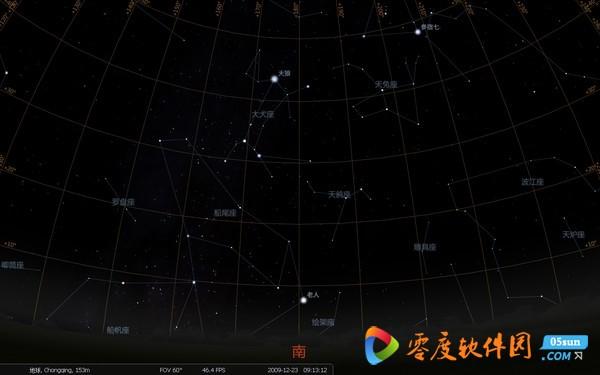 虚拟天文馆_Stellarium