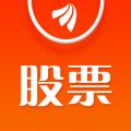 东方财富网 5.4.2 官方电脑版