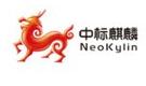 中标麒麟桌面操作系统 7.0 官方最新版[网盘资源]