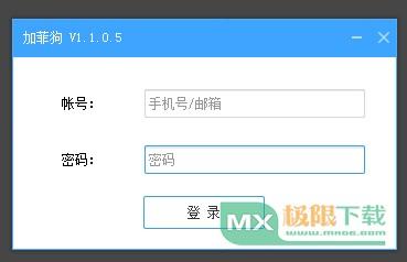 加菲狗智能家居 1.4.0.7 官方版