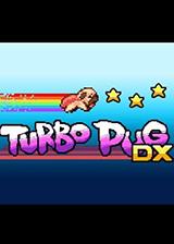 超级巴哥犬DX中文版