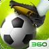 豪门足球风云 1.0.40 安卓版