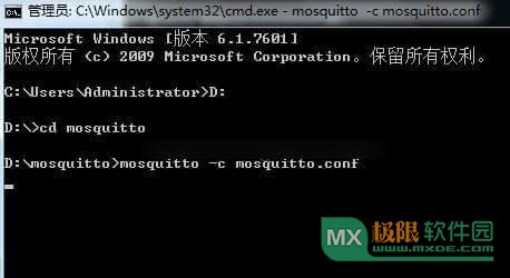 mosquitto windows第2张预览图