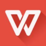 wpsoffice2019抢鲜版