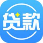 贷款部落 1.1.3 安卓版
