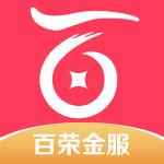 百荣金服app