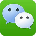 石青微信营销大师 1.6.6.10 官方版