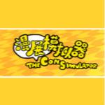 漫展模拟器游戏下载 pc中文版 1.0