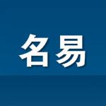 名易OA協同辦公平臺 1.3.0.7 官方版