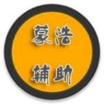 QQ炫舞手游助手安卓版