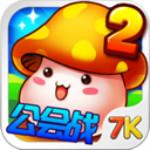 冒险王2 3.01.017 iOS版