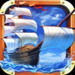 大航海时代5中文版