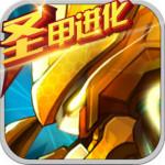 赛尔号超级英雄 3.0.1 ios版