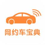 智百盛网约车公司管理系统下载