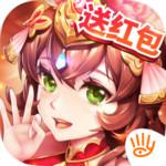 少年三国志 4.2.15 iPad版