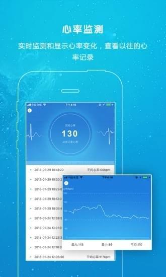行悦部落app 1.4.0.3 安卓版