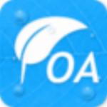 艾办OA办公软件 1.2.6 官方版