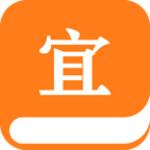 宜搜小說 3.11.0 iOS最新版
