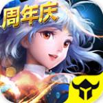 绝世唐门 1.4.11 安卓版