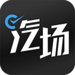 汽场 1.1.6 安卓版