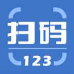 扫码123 1.5.3 安卓版