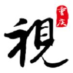 视重庆 1.0.18 安卓版