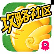 保卫萝卜3掌游宝手机版 1.1.0 安卓版