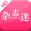 杂志迷app 1.0.7 安卓版