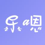 乐嗯app下载