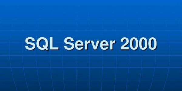 SQL Server 2000 簡體中文版