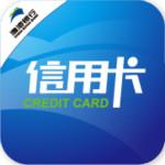 渤海信用卡